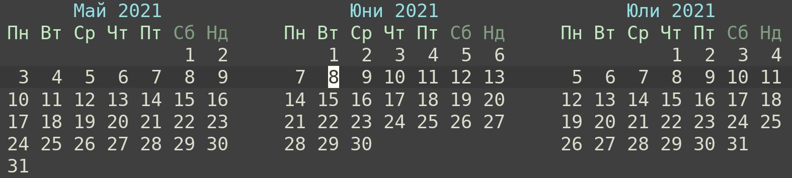 calendar_bulgarian.png